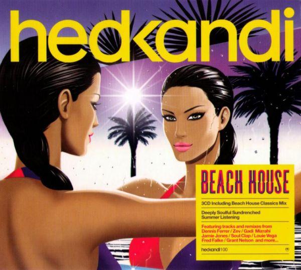 Hed Kandi Beach House 04 04: Beach House 2010 (2010